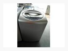 日昇家電-東元12公斤洗衣機洗衣機