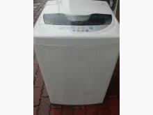 [9成新] 日昇家電~LG7.5公斤洗衣機洗衣機無破損有使用痕跡