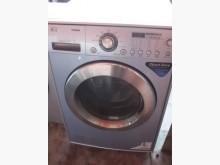 日昇~LG12公斤變頻洗脫烘滾筒洗衣機無破損有使用痕跡