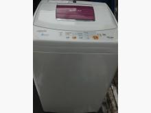 [9成新] 日昇家電~東芝7.5公斤洗衣機洗衣機無破損有使用痕跡