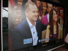 [9成新] 黃阿成~國際32型液晶電視電視無破損有使用痕跡