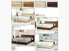 [全新] 時尚傢俱-A{全新}繽紛雙人床組雙人床架全新