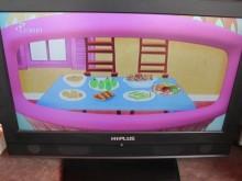 [9成新] 黃阿成~畫佳32型液晶電視電視無破損有使用痕跡