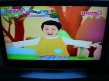 [9成新] 黃阿成~LG37型液晶電視電視無破損有使用痕跡