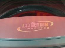 [9成新] 黃阿成~三洋15公斤變頻洗衣機洗衣機無破損有使用痕跡