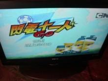 [9成新] 黃阿成~東元37型液晶電視電視無破損有使用痕跡