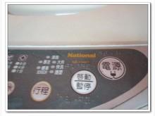 [8成新] 黃阿成~國際9公斤洗衣機洗衣機有輕微破損