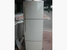[9成新] 日昇家電~日立320公升三門冰箱冰箱無破損有使用痕跡