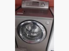 [9成新] 日昇~LG14公斤洗脫烘變頻滾筒洗衣機無破損有使用痕跡