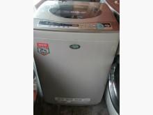 [9成新] 日昇家電~三洋11公斤單槽洗衣機洗衣機無破損有使用痕跡