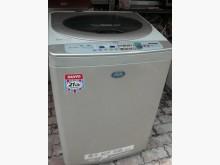 [9成新] 日昇家電~三洋14公斤單槽洗衣機洗衣機無破損有使用痕跡