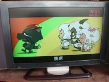 [9成新] 日昇家電~東元40型液晶電視電視無破損有使用痕跡