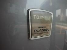 [9成新] 日昇家電~東芝320公升雙門冰箱冰箱無破損有使用痕跡