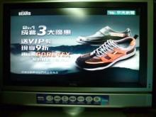 [8成新] BENQ明碁液晶37吋畫質佳電視有輕微破損
