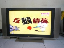 [9成新] 日昇家電~西屋32型液晶電視電視無破損有使用痕跡