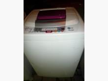 [8成新] 日昇~東芝9.5公斤單槽洗衣機洗衣機有輕微破損