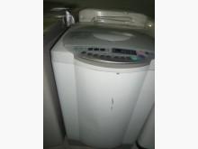 日昇家電~國際8公斤單槽洗衣機洗衣機有輕微破損