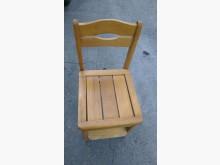 可調高低的實木椅書桌/椅無破損有使用痕跡