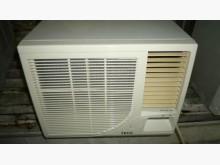 [9成新] 黃阿成~東元0.8噸右吹窗型冷氣窗型冷氣無破損有使用痕跡