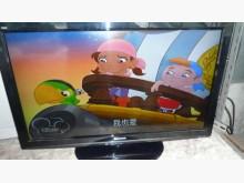 [9成新] 黃阿成~國際37型液晶電視電視無破損有使用痕跡