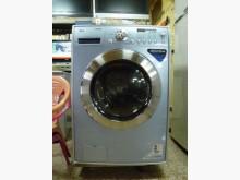 [8成新] LG 12公斤 洗脫烘 洗衣機洗衣機有輕微破損