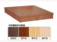 [全新] 毅昌二手家具~6分木心板5尺床底雙人床架全新