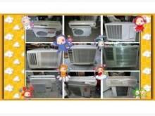 [8成新] 樂居二手家具 中古冷氣 二手冷氣窗型冷氣有輕微破損
