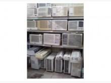 [8成新] 樂居二手家具 家電買賣/冷氣拍賣窗型冷氣有輕微破損