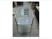 [全新] 樂居二手家具 庭院休閒椅 戶外椅餐椅全新
