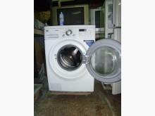 [8成新] 滾筒式)洗脫烘(9.10.12)洗衣機有輕微破損