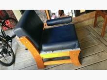 [8成新] 實木底座單人乳膠沙發單人沙發有輕微破損