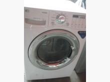 [8成新] 黃阿成~滾筒LG12公斤洗衣機洗衣機有輕微破損