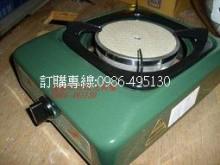 [全新] 紅外線瓦斯爐 耐操 耐用 省瓦斯爐具全新