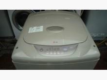 [9成新] 日昇家電~LG12公斤單槽洗衣機洗衣機無破損有使用痕跡