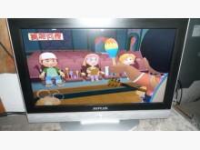 [9成新] 畫佳32型液晶電視~全省配送電視無破損有使用痕跡