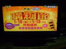[8成新] 李太太~大同32吋液晶色彩鮮艷電視有輕微破損