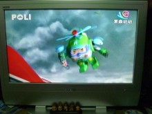[8成新] 禾聯32吋液晶色彩鮮艷畫質佳電視有輕微破損
