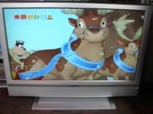 [9成新] 黃阿成~大同32吋液晶電視電視無破損有使用痕跡