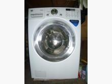 [8成新] LG14公斤洗脫烘滾筒兩年保固洗衣機有輕微破損