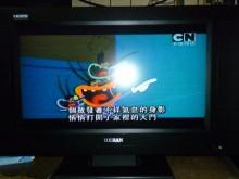 [8成新] 李太太~禾聯26吋液晶色彩鮮艷電視有輕微破損