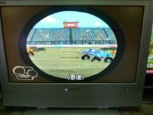 [8成新] 李太太~禾聯32吋液晶色彩鮮艷電視有輕微破損