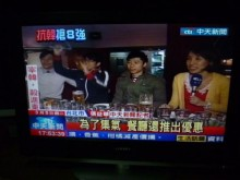 [8成新] 李太太~奇美32吋液晶色彩鮮艷電視有輕微破損