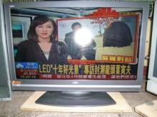 [8成新] 聲寶牌37吋液晶色彩鮮艷畫質佳電視有輕微破損