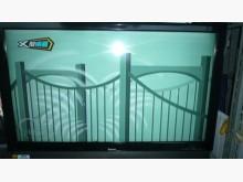 [9成新] 日昇家電~易碩47型液晶電視電視無破損有使用痕跡