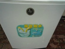 [9成新] 黃阿成~大同13公斤單槽洗衣機洗衣機無破損有使用痕跡