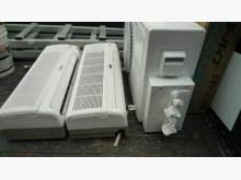 [9成新] 黃阿成~東元1噸X2分離式冷氣分離式冷氣無破損有使用痕跡
