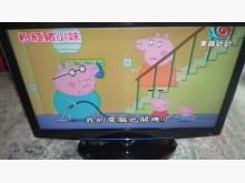 [9成新] 日昇家電~全友42型液晶電視電視無破損有使用痕跡
