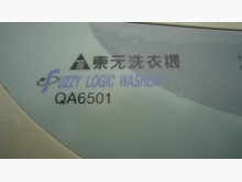 [9成新] 黃阿成~東元6.5公斤單槽洗衣機洗衣機無破損有使用痕跡