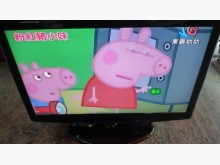 [9成新] 黃阿成~全友42型液晶電視電視無破損有使用痕跡