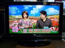 [8成新] 32吋液晶色彩鮮艷畫質優電視有輕微破損
